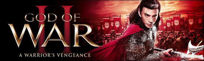 GOD OF WAR II Blu-ray Contest