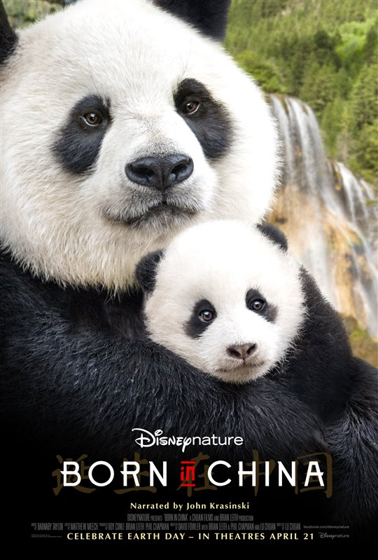 Born in China new in theaters.