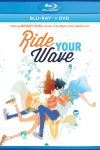 Ride-your-wave